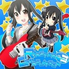 $SKOK/kiddo's Blog ~奇種乃仔の見る物、聴く音、記す事~-Rapstar Compilation Vol.3
