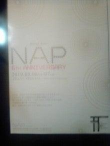 Nailist maruの気まぐれ日記-100807_024227.jpg
