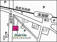 $Hold On 清瀬のライブハウス