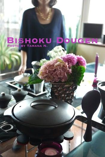美食同源 -- 写真で綴る美味しいモノ,美しいモノ ---1008073