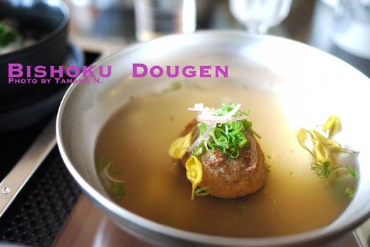 美食同源 -- 写真で綴る美味しいモノ,美しいモノ ---1008077