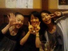 ニイミ オフィシャルブログ-100806_2012~02.jpg