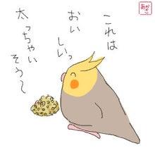 $おいしいクッキー