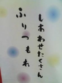 ニイミ オフィシャルブログ-100807_1610~02.jpg