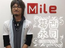 仙台市 宮城野区 美容室 mileのスタッフブログ-葛西永司