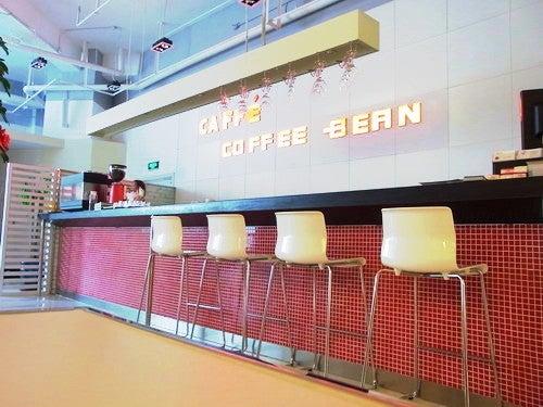 中国大連生活・観光旅行通信**-大連 カフェ・ミュージックバー ビーン