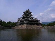 かっちゃんの日記-松本城