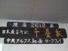 ☆★☆ジュエリーボックス☆★☆-2010080812220000.jpg