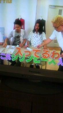 『新田純一のあっぷ だうん ロード』オフィシャルブログ powered by アメブロ-2010080812530002.jpg