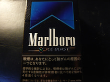 Cheap cigarettes 555 USA store