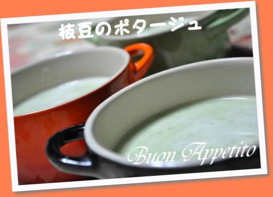 BUON APPETITOの手作りパン-枝豆のポタージュ