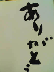 ニイミ オフィシャルブログ-090804_1752~01.jpg