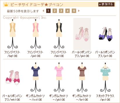 もんじゅのプペブログ-ギャルふわ2_1