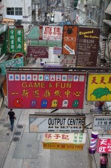 パレード (長安より)-香港島1