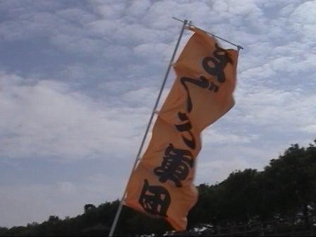 がんばる40才-maguro