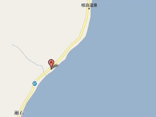 (足跡の足跡)めんたる系-セセキ温泉地図