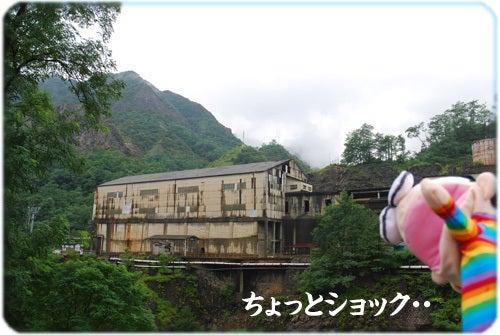 ひばらさんの栃木探訪-ひばらさんの栃木探訪 足尾