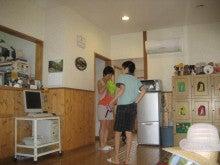 ふくたのログブー-淡路島旅行(28)