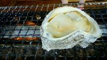 浦和の美容室、ヘアーズオーナーのブログ-焼牡蠣