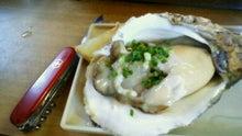 浦和の美容室、ヘアーズオーナーのブログ-生牡蠣