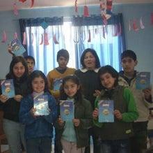 STUDIO FUMI アミプロジェクトのブログ-チリ