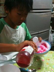 W太郎の父のブログ-かき氷-3