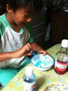 W太郎の父のブログ-かき氷-5