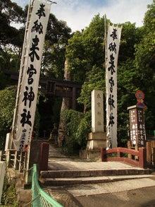 かっちゃんの日記-来宮神社