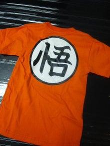 タトゥースタジオ☆ほりはく日記☆【刺青師・彫迫オフィシャルブログ】-100725_153119.jpg