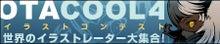 $コトブキヤ出版ブログ