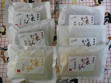 「ひろんぐー」の つぶやき @名古屋-お米かりんとう