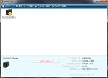 さとし☆彡のブログ