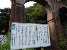 和光市長 松本たけひろの「持続可能な改革」日記
