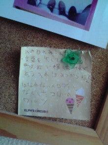 フジランチのはらぺこブログ-201008121107000.jpg