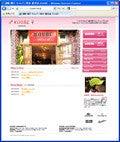 $熊本・鹿児島の帽子専門店KOUBEのスタッフブログ-KOUBEホームページ
