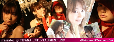 $鈴木茜 オフィシャルブログ(@kane Channel) powered by アメーバブログ