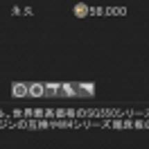 SG556って(・∀…