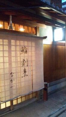 祇園の住人 お水編-100812_1904~01.jpg