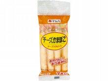 $経堂ぎょにブロ♪(=経堂魚肉ソーセージフェスタBLOG)