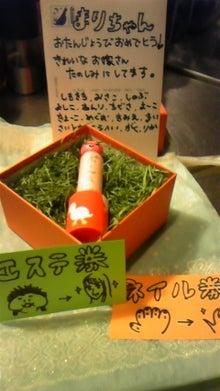 cafena.のブログ-DVC00207.jpg