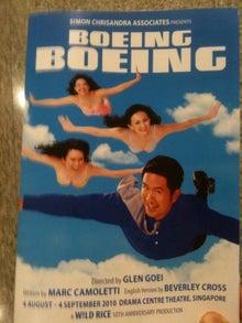 Last More  -斉藤泰一郎 ブログ--Boeing Boeing