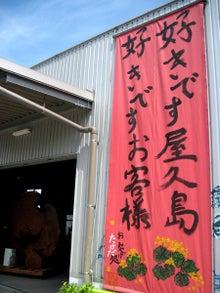 New 天の邪鬼日記-100812sukidesu