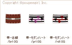 もんじゅのプペブログ-浴衣イベント1_2