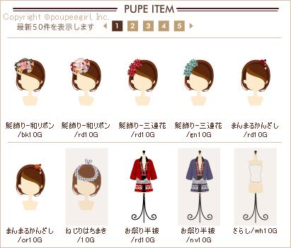 もんじゅのプペブログ-浴衣イベント4_1