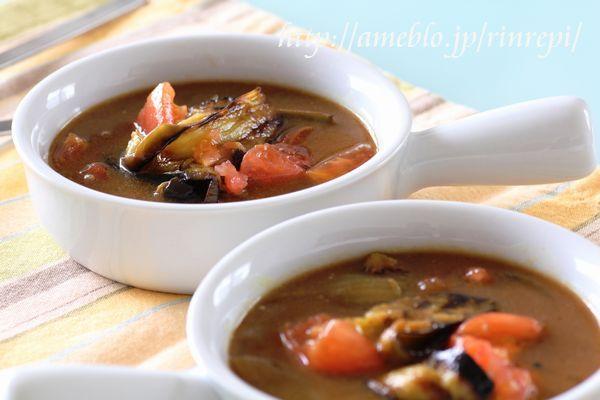 茄子とトマトの冷たいカレースープ : 夏バテ防止!夏野菜を ...