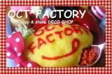 OCT☆FACTORY 【札幌発☆スイーツ&ストーンデコSHOP】