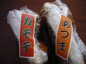 みりん日記++滋賀の山見えるキッチンから++