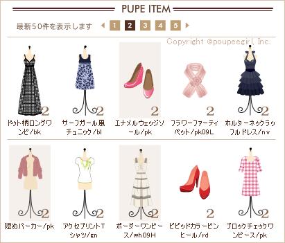 もんじゅのプペブログ-20100814_2