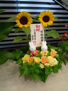 てるブロ-花3