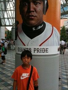 W太郎の父のブログ-ドームへ1